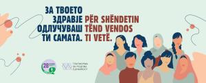 Platforma za rodova ednakvost_28 sept_2021 (1)